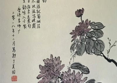 <em>Chrysanthemums</em>, Chinese Brush Painting mounted over silk fabric with scroll