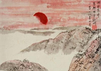 <em>Sun Rises East</em>, Chinese Brush Painting mounted over silk fabric with scroll